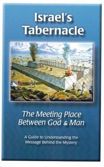 ISRAEL'S-TABERNACLE-CHILDREN'S-BIBLE-STUDY.jpg
