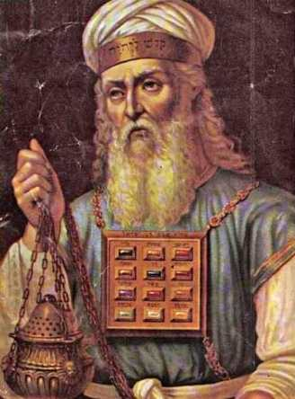 Aaron, brother of Moses and the first High Priest of Israel